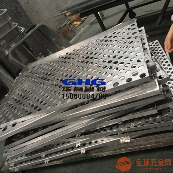 定制户外造型门头广铝单板雕花穿孔吊顶幕墙装饰材料