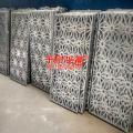 雕花铝外墙板,铝镂空雕花,雕花铝单板厂