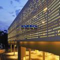 冲孔铝单板外墙门头雕花铝单板镂空冲孔铝板圆孔铝板加工定制冲孔