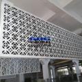 冲孔镂空雕花幕墙铝单板吊顶门头窗花铝板穿孔铝板铝合金吊顶氟碳