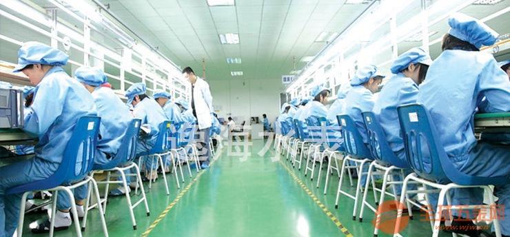 北京智能水表