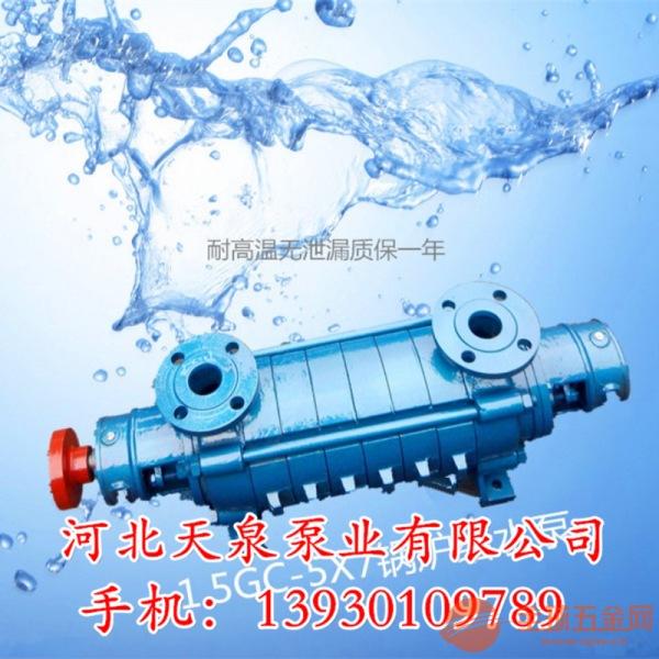 晋城d级离心泵200D43X10西藏自平衡多级泵