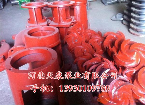 广安「8PN泥浆泵」简述泵的选型原则