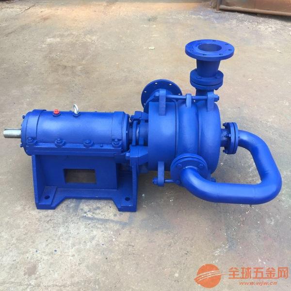 125SYA95-132入料加压杂质泵