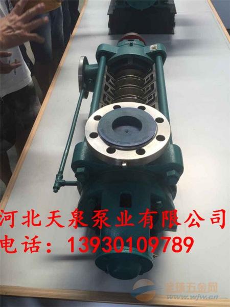 建瓯200D65X8多级离心泵说明书
