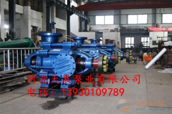 铜陵100D24X6多级离心泵提供商