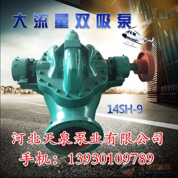 250S-65A太原