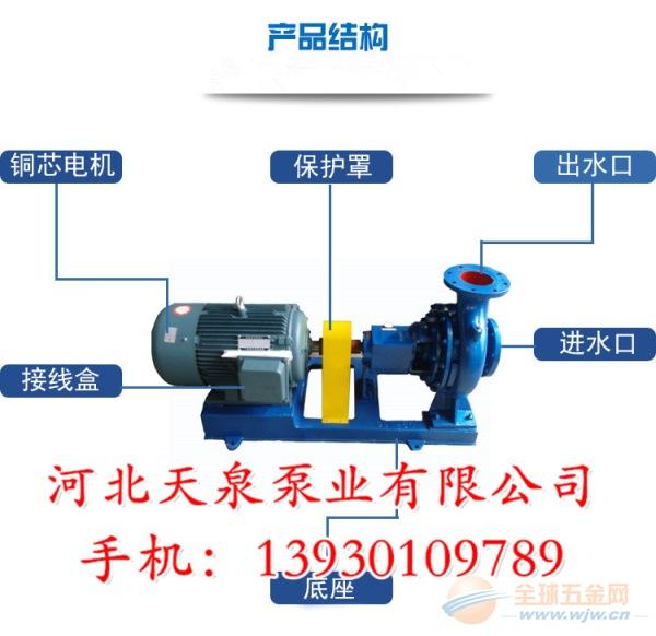 ISR65-40-315A水泵配件