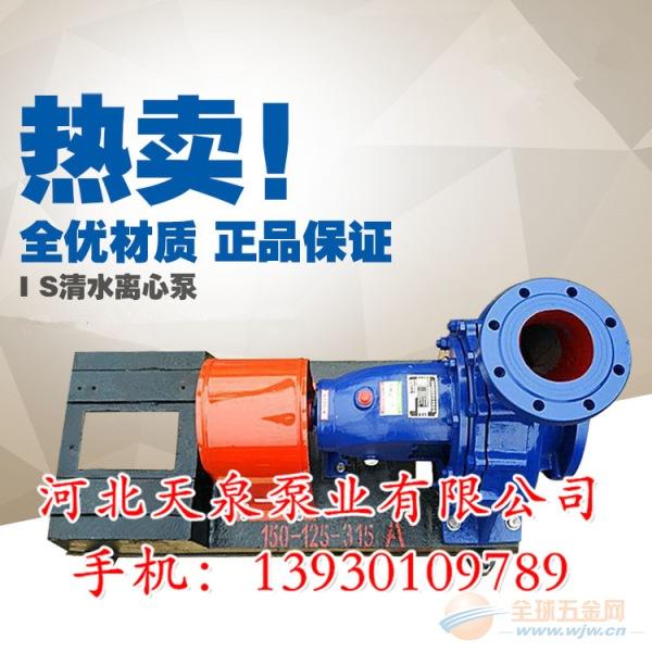 ISR80-50-200配件齐全