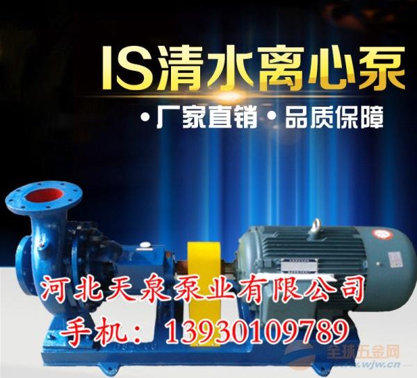 ISR65-40-250A参数标书