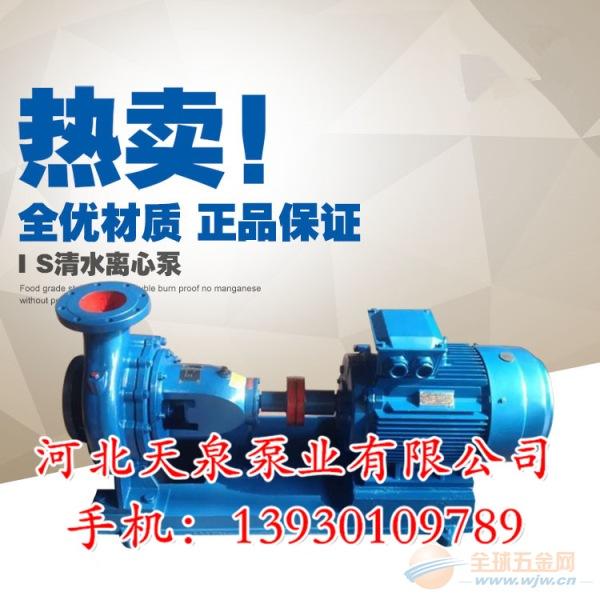 ISR80-65-125A水泵价格