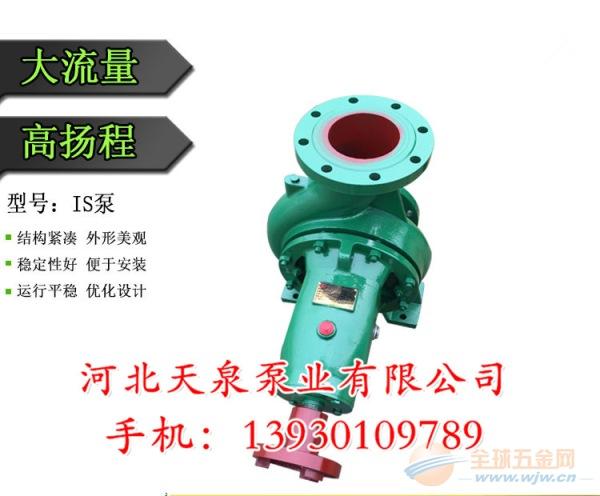ISR80-50-200A操作简单