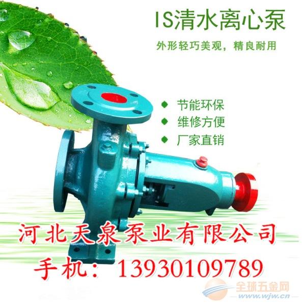 ISR80-50-250B技术选型