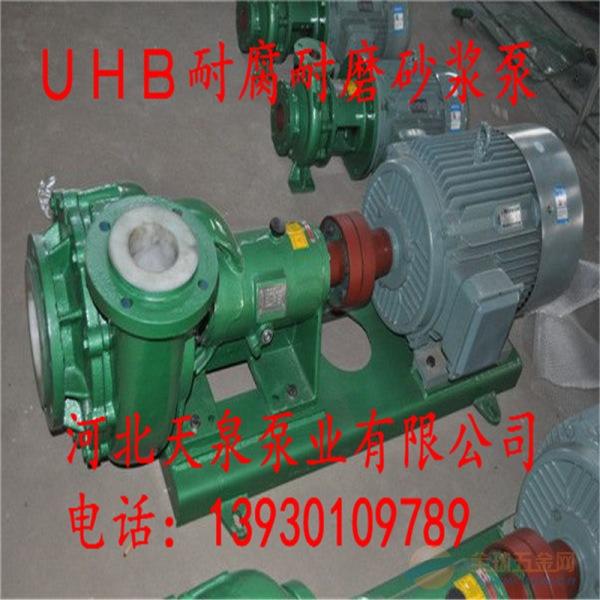 65UHB-ZK-30-20砂浆泵