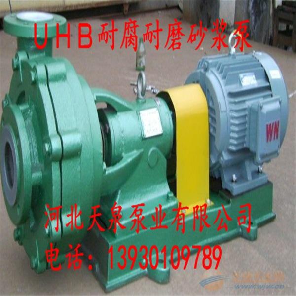50UHB-ZK-25-30砂浆泵