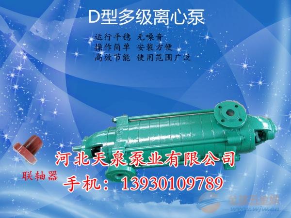 GC型生活供水泵「1.5GC-5X7」多少钱一台