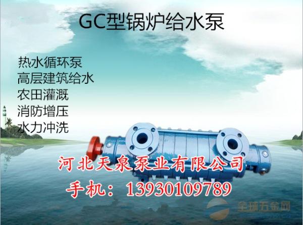 GC型生活供水泵「1.5GC-5X6」型号带表什么