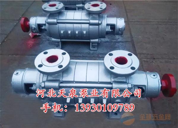 GC型生活供水泵「1.5GC-5X3」材质是什么
