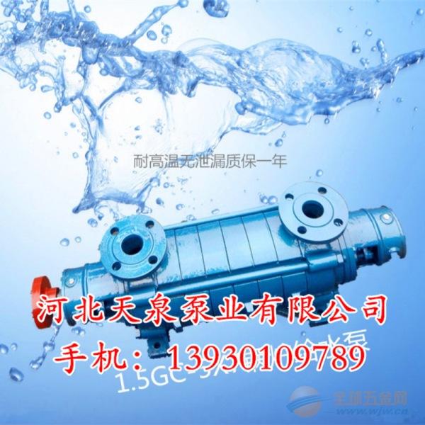 GC型生活供水泵「2GC-5X2」参数代表什么