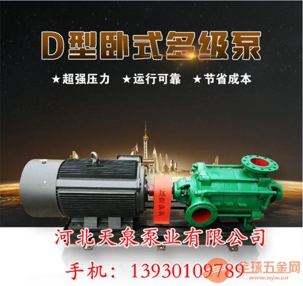 自贡d级离心泵250D60X4螺杆泵和多级泵那个好