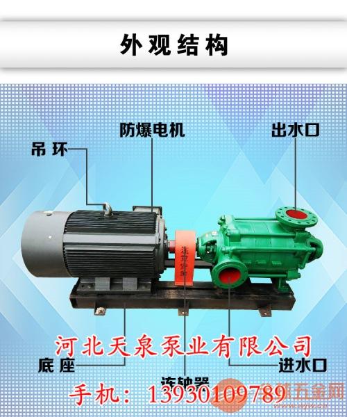玉溪d级离心泵200D43X9唐山自平衡多级泵