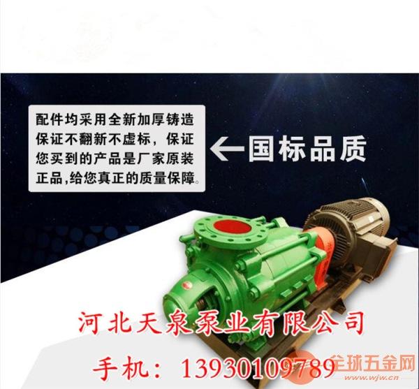 D450-60X9―D450-60X9