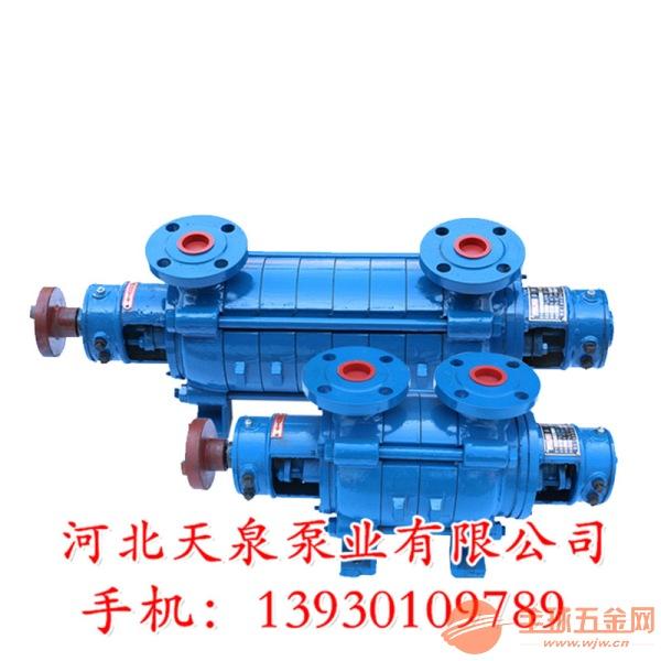 丽水d级离心泵200D65X9长沙自平衡多级泵厂家