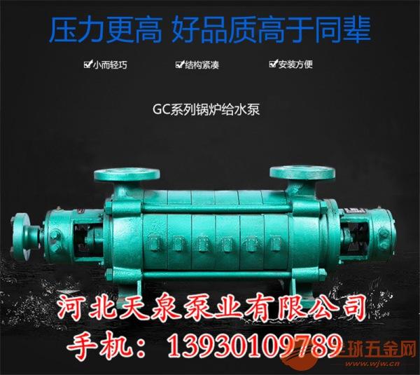 韶关d级离心泵200D65X5无平衡盘自平衡多级泵2015爆款