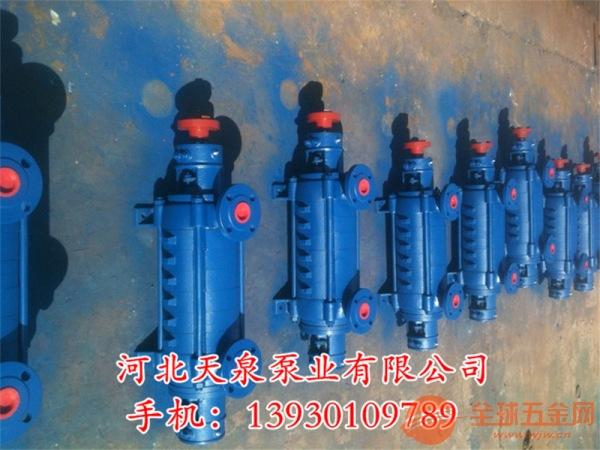 南平d级离心泵200D65X8长沙自平衡多级泵价格