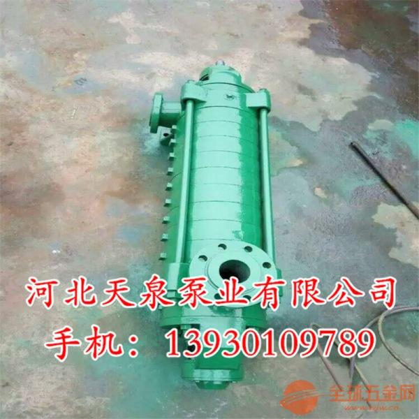 怀化d级离心泵200D65X3四川自平衡多级泵