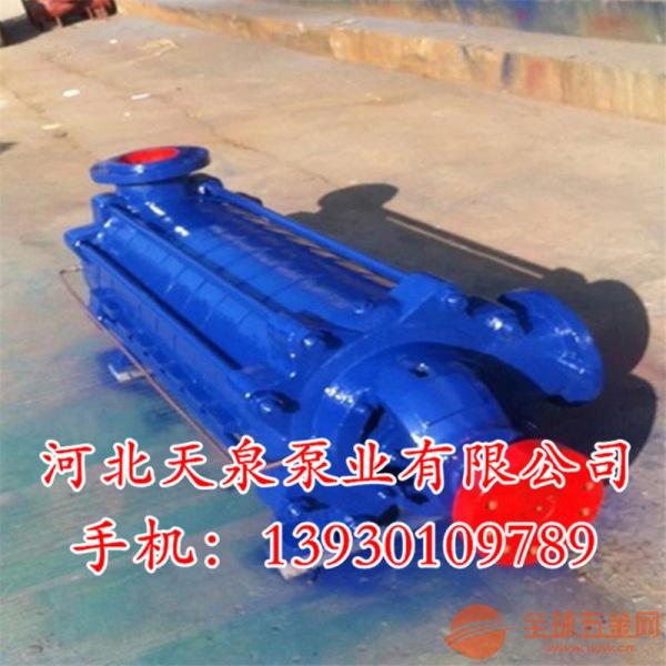 娄底d级离心泵200D65X4内蒙古自平衡多级泵