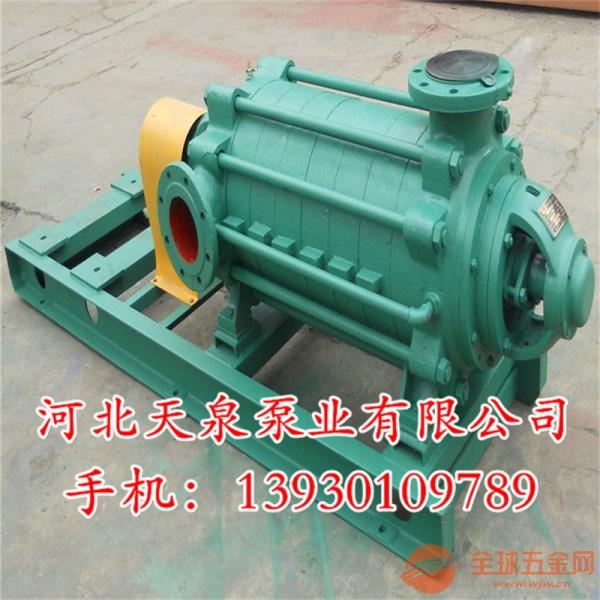 朝阳d级离心泵200D65X6铸钢自平衡多级泵2015爆款