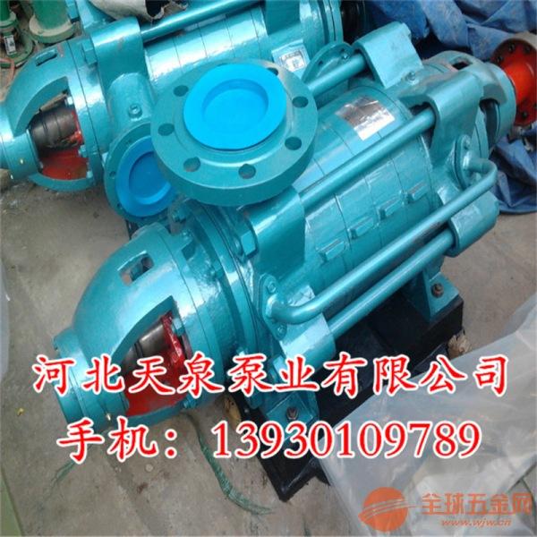 内江d级离心泵200D43X8自平衡多级泵价格