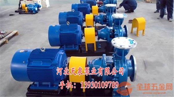ISR65-40-315C水泵选型
