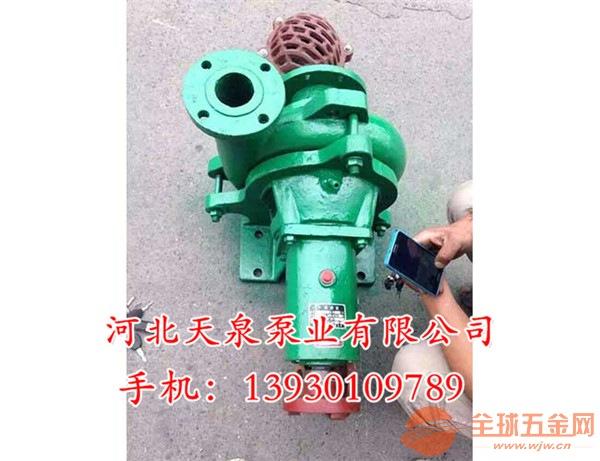咸宁「3PNL泥浆泵」说说泥浆泵的特点