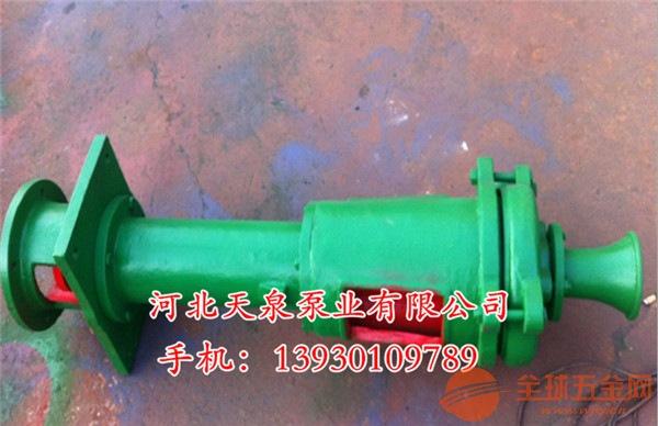 毕节「1PNL泥浆泵」谈谈如何能够做好泥浆泵的维护