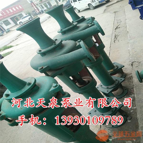 锡林郭勒「1PN泥浆泵」谈谈泥浆泵是如何传输的