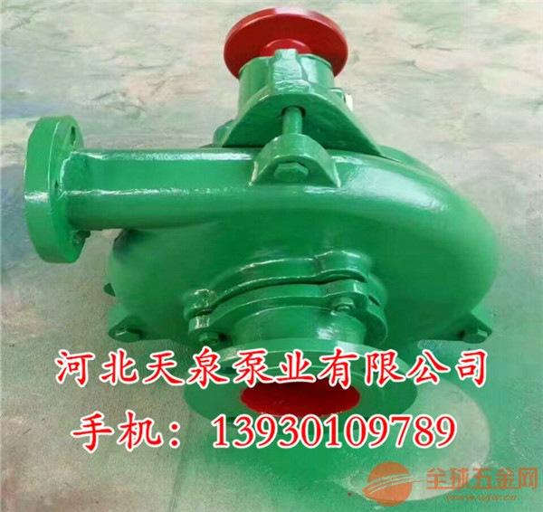 乌兰察布「4PN泥浆泵」谈谈泥浆泵操作规程