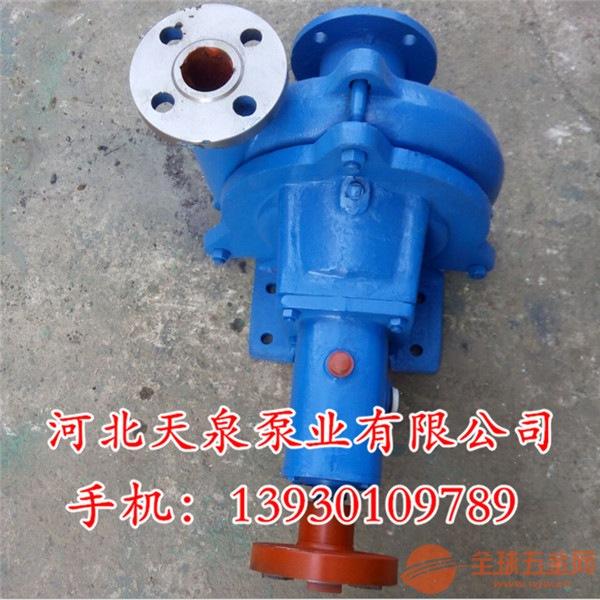 贵港「1PNL泥浆泵」教你怎么安装校正机组