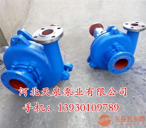 海口「6PN泥浆泵」说说泥浆泵和污水泵的区别