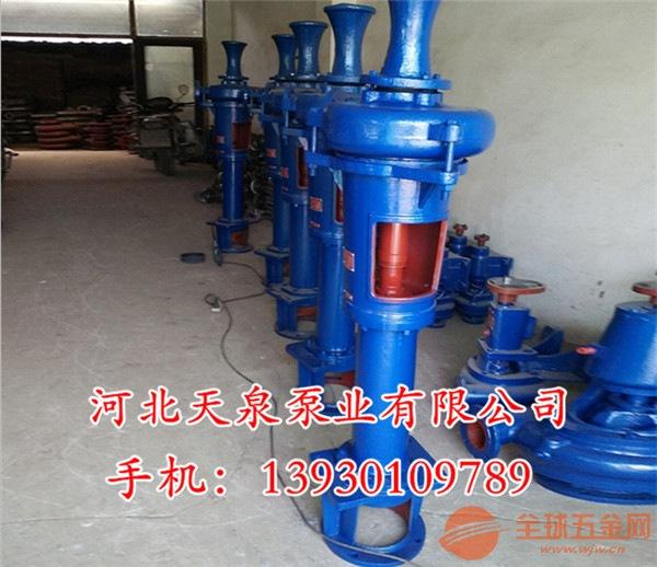 宣城「2PN泥浆泵」说说泥浆泵详细信息