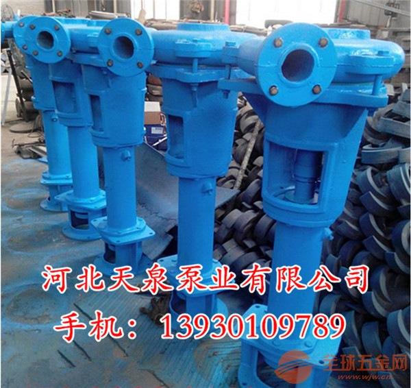 延边「3PN泥浆泵」说说泥浆泵使用注意事项