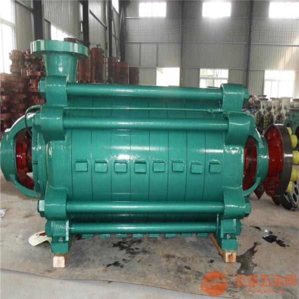 哈尔滨150D-30X3多级泵 有店面吗