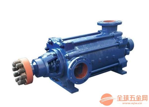 同江80D12X3多级泵 哪里有卖