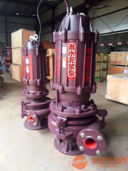 五华县ZJQ40-25-11潜水泥浆泵【低价位】