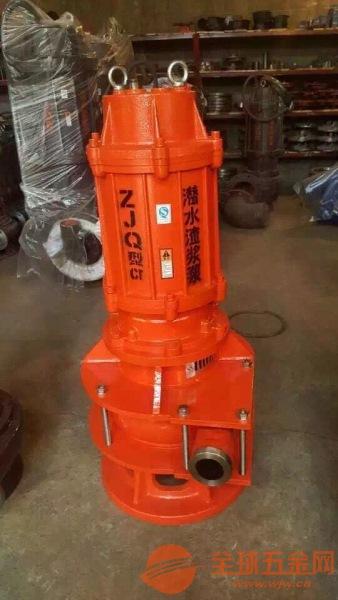 潜水渣浆泵A鹤岗潜水渣浆泵A潜水渣浆泵流量不够怎么办