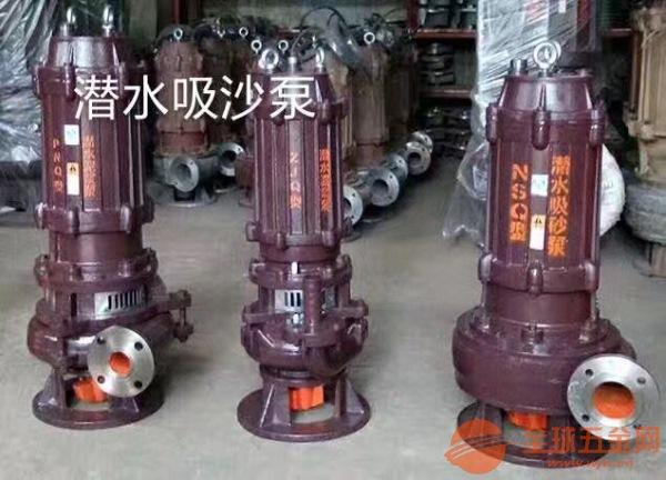 潜水渣浆泵A鸡西潜水渣浆泵A潜水渣浆泵生产水泵
