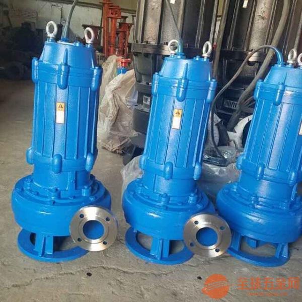潜水渣浆泵A鹤岗潜水渣浆泵A潜水渣浆泵您的首选