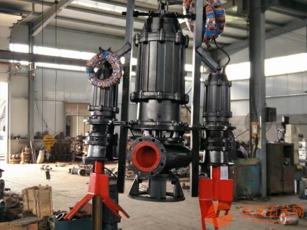 潜水渣浆泵A鸡西潜水渣浆泵A潜水渣浆泵有史以来特惠