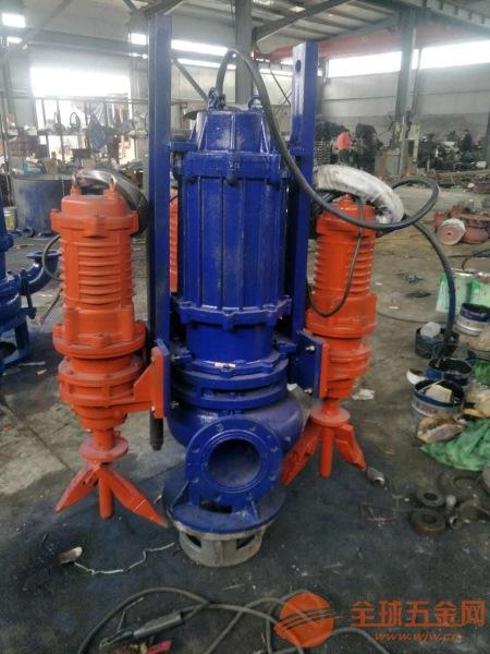 潜水渣浆泵A鸡西潜水渣浆泵A潜水渣浆泵帮您选型